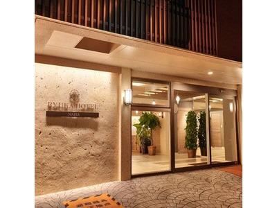 RYUKA HOTEL NAHA(琉華ホテル那覇)