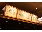 【館内施設】旬の宿りダイニング「穀厨」