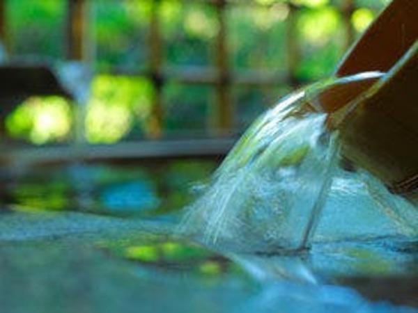 当館の温泉はトロリとしたお湯が自慢です。