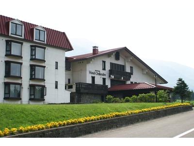 リゾートパーク ホテルオニコウベ