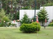 *【パターゴルフ】気軽に遊べるパターゴルフは24ホール。(4月下旬~11月)