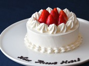 【アニバーサリー】ホテルメイドのケーキやプレートでお祝い(要予約)