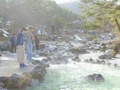*【西の河原公園】温泉が川の様に流れているめずらしい公園。ホテルより徒歩5分。