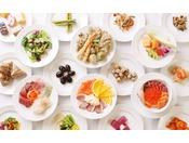 *【和洋中ビュッフェディナー】群馬の食材を味わえる約50種の豊富なメニュー。