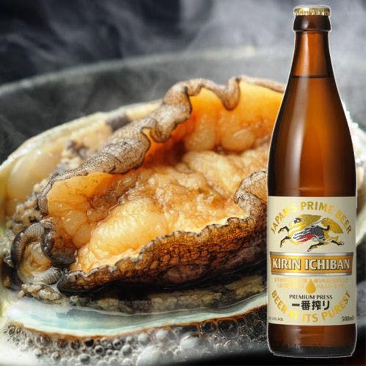 【Tポイント1%】【ビール祭りプラン】平日限定!夕食時ビール飲み放題特典付!