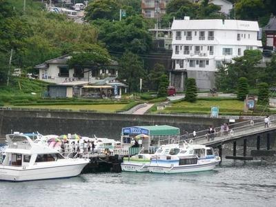 シーサイド堂ヶ島