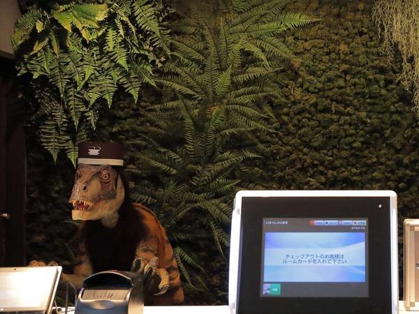 【フロント】 恐竜がご案内いたします♪