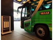 関西空港リムジンバス所要時間約80分/運賃大人1,600円(片道)