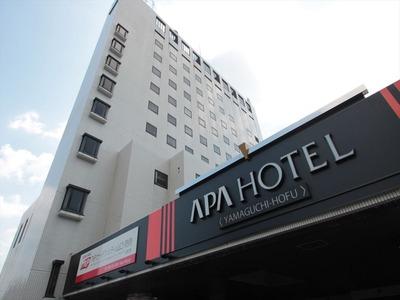 アパホテル〈山口防府〉