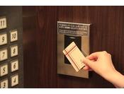 防犯の為、EVをご利用の際はカードキーをかざしていただきます。