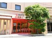 朝食会場KEI'S CAFEは1階にございます。