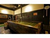 ミスト岩盤浴、高温サウナのアトは、キリッと水風呂で決まり!