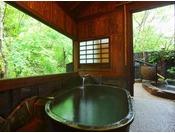 【紅藤】陶磁器製の内風呂