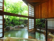 【紫苑】天然石の露天風呂