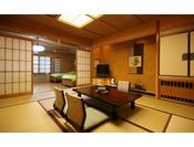 【蘇芳】和室10畳+洋室33平米の二間。バリアフリー対応
