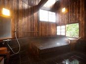 【桜】切石の内風呂
