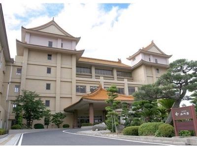 国民宿舎 水明荘