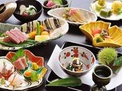 【美味少量会席】 お料理一例。女性や年輩の方にオススメ。