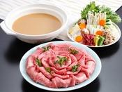 【金泉鍋】有馬温泉の金泉をイメージした料理。