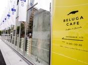 BELUGA CAFE 外観