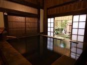 【檜皮の湯】切石風呂(男女別)
