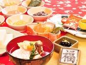 【年末年始特別お膳】お雑煮等もございます