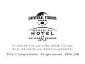 当ホテルはユニバーサル・スタジオ・ジャパンのオフィシャルホテルです。