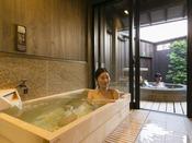 檜内風呂(さら湯)と自家源泉の天然温泉
