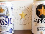 サッポロクラシック&黒ラベルのビールSETが付いたお得なビジネスプラン