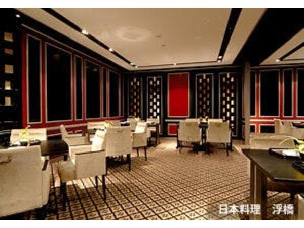 日本料理「浮橋」(M3階)