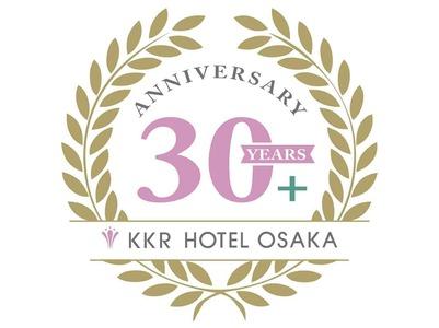 KKRホテル大阪 国家公務員共済組合連合会 大...