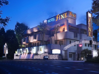 ホテル ファイン神戸六甲北一番地