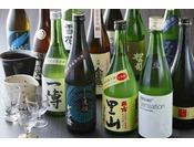 日本料理おおみ 滋賀の地酒 イメージ