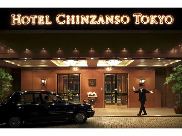 ホテル椿山荘東京エントランス
