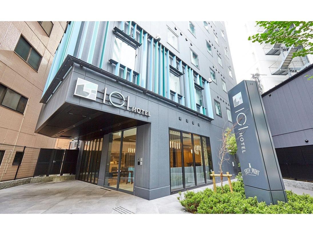 イチホテル東京八丁堀