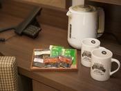 【アメニティ】コーヒー、緑茶をご用意しております。オリジナルマグカップでお楽しみ下さい