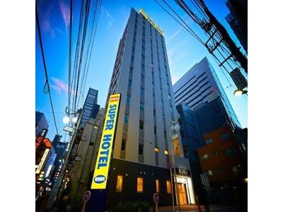 高濃度炭酸泉 演舞の湯 スーパーホテル新宿歌舞...