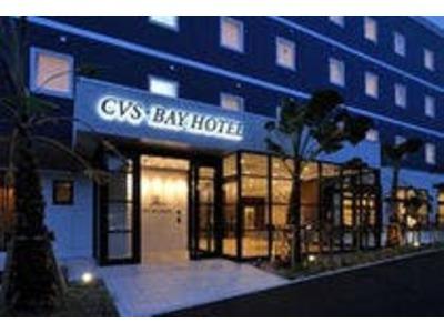 CVS・BAY HOTEL 本館
