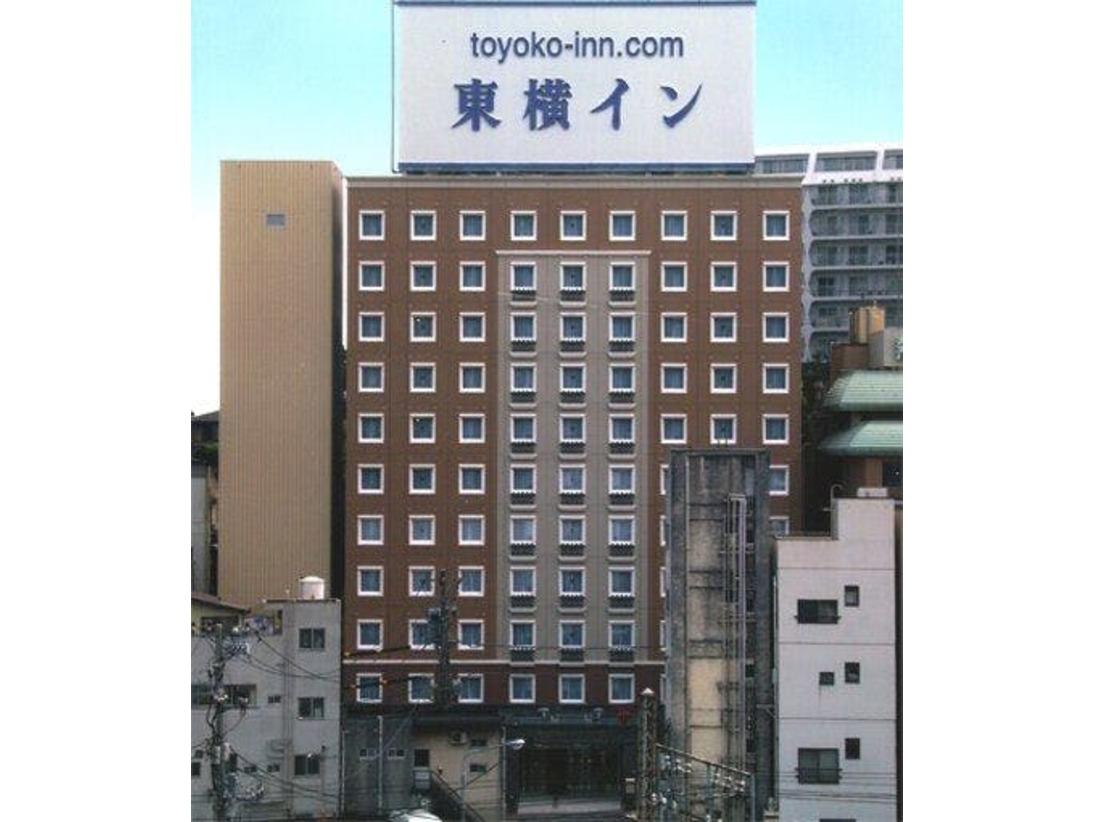 東横イン熱海駅前