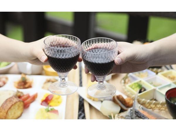 朝もワイン飲み放題&食べ放題