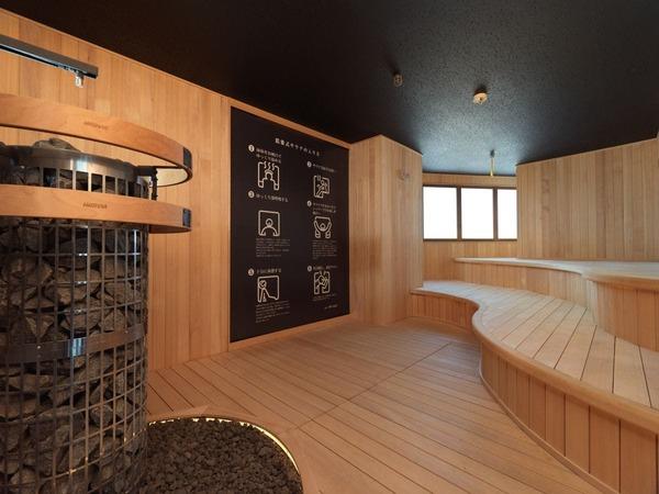 【8F 展望大浴場「天の原」】