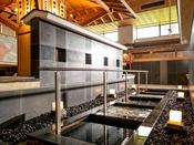 【1F大浴場「豊雅殿」】/玉砂利の刺激が足の裏に心地よい、歩行湯。