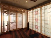【別館宿泊専用ラウンジ「七竃」】/別館客室ご宿泊のお客様専用の特別ラウンジです。