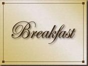 スパタワーご宿泊のお客様は「フォンテーヌ」にて和洋朝食ビュッフェをご用意いたします。
