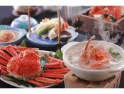 【タグ付き加能蟹1杯を含む蟹をおひとり様2.5杯相当使用の蟹特選会席】蟹料理を心行くまでお楽しみいただける蟹特選会席でございます。