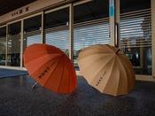 レンタル傘。この傘は和倉温泉共有の傘の為、どこでもお返しいただけます。