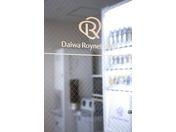 自動販売機コーナーは3Fと10Fに設置。製氷機・電子レンジもございます。