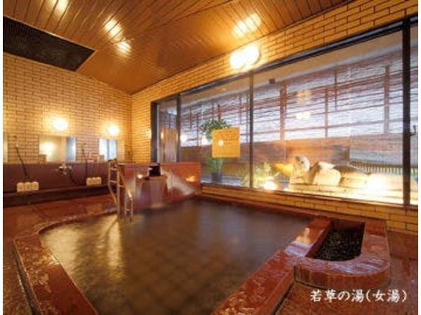 大浴場/若草の湯(女湯)