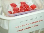 【コインランドリー】コインランドリー用洗剤です。ご自由にお使いください。(無料)24時間対応。地下1階にございます。