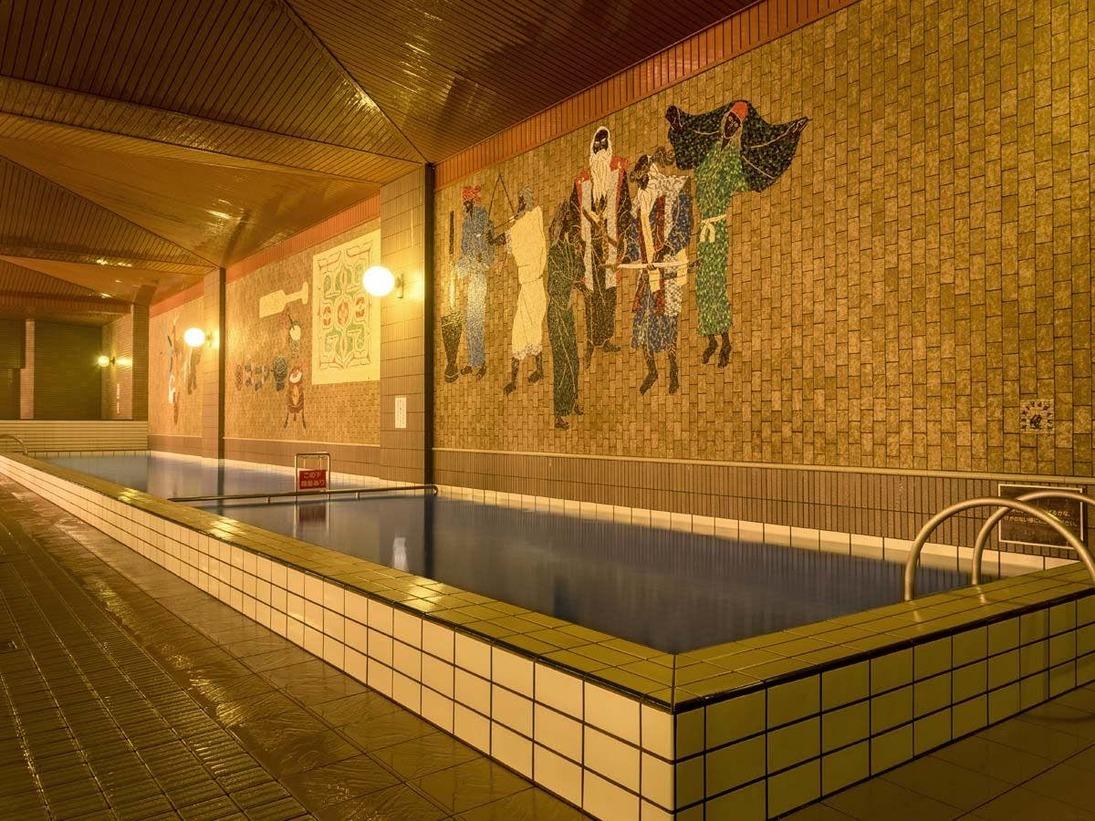 【大浴場】プール風浴槽(水着の着用は不要です)